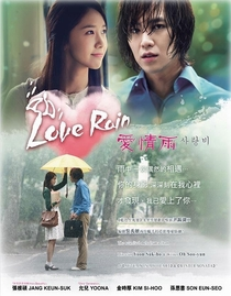 Love Rain - Poster / Capa / Cartaz - Oficial 3