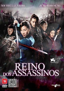 Reino dos Assassinos - Poster / Capa / Cartaz - Oficial 2