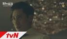 """Pied Piper 신하균 """"협상이라는 게 마술이죠"""" tvN 피리부는 사나이 150314 EP.1"""