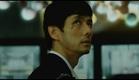 Movie 무명인 (Genome Hazard, 2014) 예고편 (Trailer)