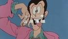 Lupin III - S3 Opening 2.avi