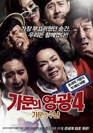Marrying the Mafia 4 - Unstoppable Family (가문의 영광 4 - 가문의 수난)