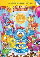 Galinha Pintadinha - 10 Anos (Galinha Pintadinha - 10 Anos)