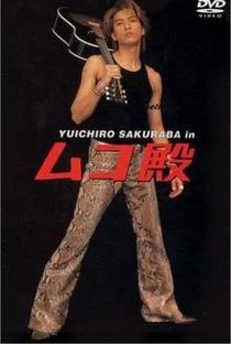Mukodono! - Poster / Capa / Cartaz - Oficial 1