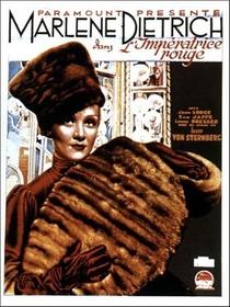 A Imperatriz Galante  - Poster / Capa / Cartaz - Oficial 5