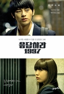 Reply 1997 (Eungdaphara 1997)