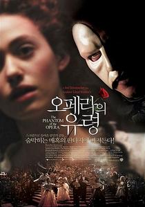 O Fantasma da Ópera - Poster / Capa / Cartaz - Oficial 9
