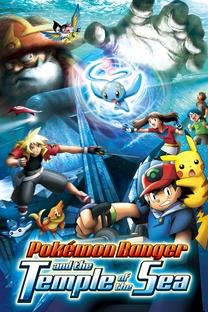 Pokémon Ranger e o Lendário Templo do Mar - Poster / Capa / Cartaz - Oficial 1