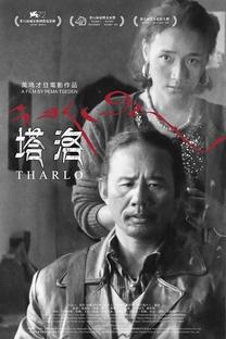 Tharlo - Poster / Capa / Cartaz - Oficial 2