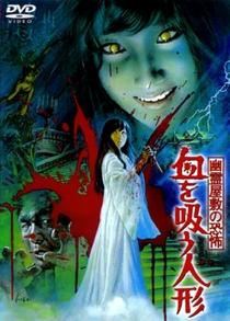 A Noite do Vampiro - Poster / Capa / Cartaz - Oficial 1