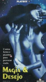 Playboy - Magia & Desejo - Poster / Capa / Cartaz - Oficial 1