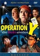 Operação Y e Outras Aventuras de Shurik  (Operatsiya Y i drugiye priklyucheniya Shurika)