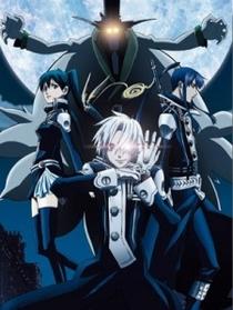 D.Gray-man - Poster / Capa / Cartaz - Oficial 1