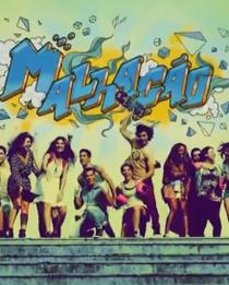 Malhação - Sonhos | 22ª Temporada - Poster / Capa / Cartaz - Oficial 2