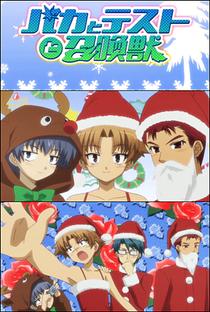 Baka to Test to Shoukanjuu: Christmas Special - Poster / Capa / Cartaz - Oficial 2