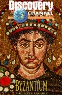 Byzantium: The Lost Empire (Byzantium: The Lost Empire)