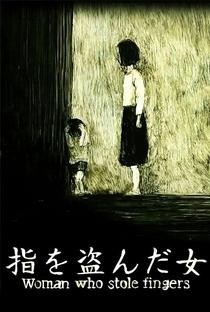 Yubi wo Nusunda Onna - Poster / Capa / Cartaz - Oficial 1