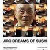 Crítica | Jiro sonha com Sushi
