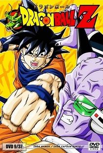 Dragon Ball Z (2ª Temporada) - Poster / Capa / Cartaz - Oficial 11