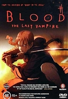 Blood: The Last Vampire (ブラッド ザ ラスト ヴァンパイア)