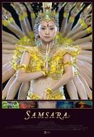 Samsara (Samsara)