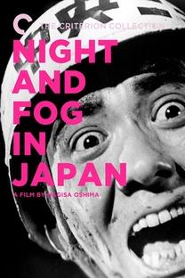 Noite e Neblina no Japão - Poster / Capa / Cartaz - Oficial 2