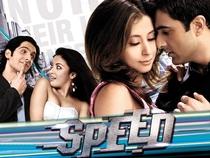 Speed - Poster / Capa / Cartaz - Oficial 2