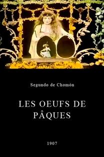 Ovos de Páscoa - Poster / Capa / Cartaz - Oficial 1