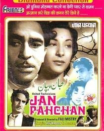 Jan Pahchan - Poster / Capa / Cartaz - Oficial 1