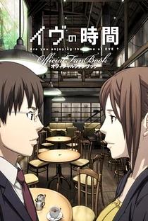 Eve no Jikan Movie - Poster / Capa / Cartaz - Oficial 2