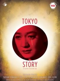 Era uma Vez em Tóquio - Poster / Capa / Cartaz - Oficial 3