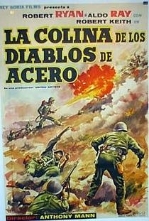 Os Que Sabem Morrer - Poster / Capa / Cartaz - Oficial 6
