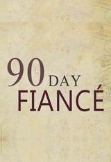 90 dias para casar (1ª Temporada) - Poster / Capa / Cartaz - Oficial 2