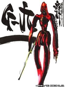 G-9 - Poster / Capa / Cartaz - Oficial 3