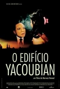 O Edifício Yacoubian - Poster / Capa / Cartaz - Oficial 2