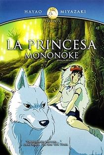 Princesa Mononoke - Poster / Capa / Cartaz - Oficial 48