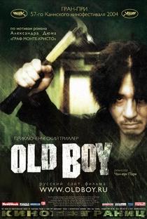 Oldboy - Poster / Capa / Cartaz - Oficial 15