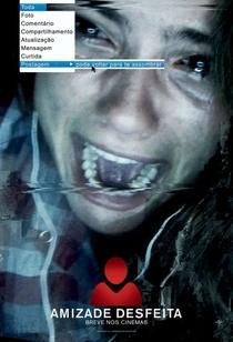 Amizade Desfeita - Poster / Capa / Cartaz - Oficial 2