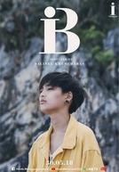 "i STORIES ตอน "" B "" (i STORIES ตอน "" B "")"
