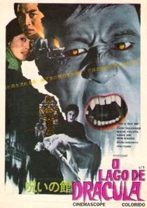 O Lago de Drácula - Poster / Capa / Cartaz - Oficial 4
