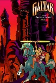 Galtar e a Lança Dourada - Poster / Capa / Cartaz - Oficial 2