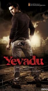 Yevadu - Poster / Capa / Cartaz - Oficial 7