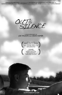 Assumidos em Silêncio - Poster / Capa / Cartaz - Oficial 3