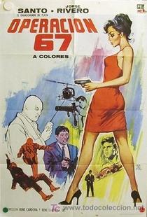 Operación 67 - Poster / Capa / Cartaz - Oficial 1