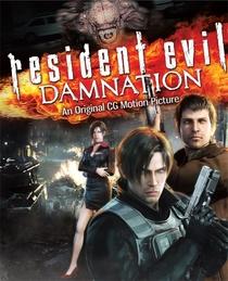 Resident Evil: Condenação - Poster / Capa / Cartaz - Oficial 2