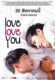 Love Love You - Poster / Capa / Cartaz - Oficial 1