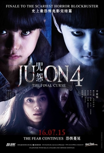 Ju-on: The Final Curse  - Poster / Capa / Cartaz - Oficial 1