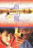 Sombra Mágica (Xi yang jing)