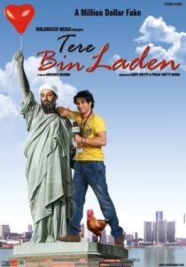 Sem Você, Bin Laden - Poster / Capa / Cartaz - Oficial 1