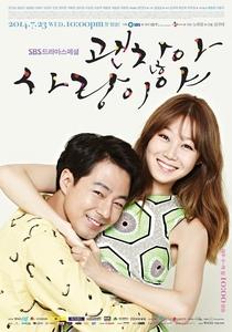 It's Okay, It's Love - Poster / Capa / Cartaz - Oficial 1